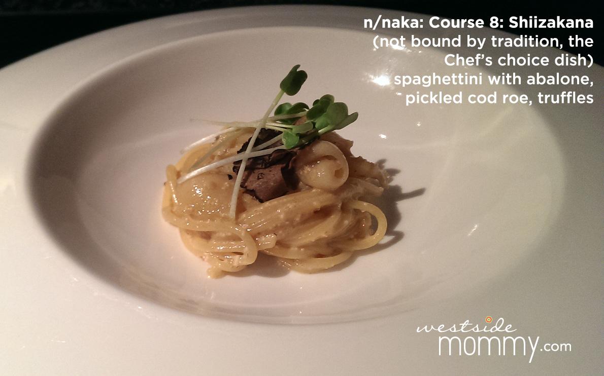 nnaka_course08